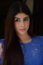 Aditi Singh (28)_57875c046e988.jpg