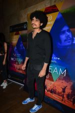 Imaad Shah at Imaad and Ira Dubey_s film MCream on 13th July 2016 (87)_5787305046001.JPG