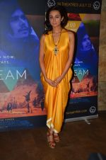 Ira Dubey at Imaad and Ira Dubey_s film MCream on 13th July 2016 (21)_5787306e7425b.JPG