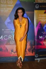 Ira Dubey at Imaad and Ira Dubey_s film MCream on 13th July 2016 (24)_578730765ee58.JPG