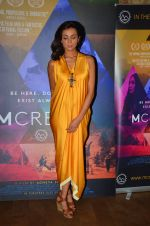 Ira Dubey at Imaad and Ira Dubey_s film MCream on 13th July 2016 (25)_578730779dc9b.JPG