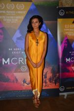 Ira Dubey at Imaad and Ira Dubey_s film MCream on 13th July 2016 (26)_57873078b3e4f.JPG