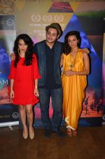 Ira Dubey at Imaad and Ira Dubey_s film MCream on 13th July 2016 (49)_57873079ca8c6.JPG