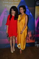 Ira Dubey at Imaad and Ira Dubey_s film MCream on 13th July 2016 (50)_5787307ae10af.JPG