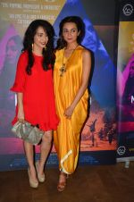 Ira Dubey at Imaad and Ira Dubey_s film MCream on 13th July 2016 (51)_5787307be6f36.JPG