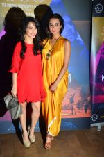 Ira Dubey at Imaad and Ira Dubey_s film MCream on 13th July 2016 (52)_5787307ce52fe.JPG