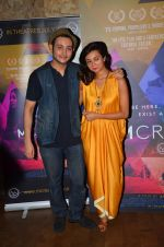 Ira Dubey at Imaad and Ira Dubey_s film MCream on 13th July 2016 (54)_57873080eb39c.JPG