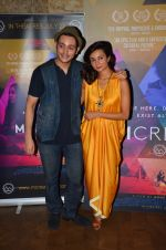 Ira Dubey at Imaad and Ira Dubey_s film MCream on 13th July 2016 (55)_57873082a3313.JPG