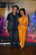 Ira Dubey at Imaad and Ira Dubey_s film MCream on 13th July 2016 (56)_578730840b837.JPG