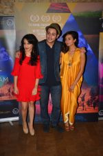 Ira Dubey at Imaad and Ira Dubey_s film MCream on 13th July 2016 (57)_578730853a31b.JPG
