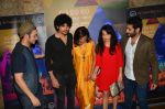 Ira Dubey, Imaad Shah at Imaad and Ira Dubey_s film MCream on 13th July 2016 (96)_578730874e673.JPG
