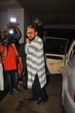 Kabir Bedi at Imaad and Ira Dubey_s film MCream on 13th July 2016 (32)_578730d183f02.JPG