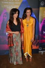 Lillete Dubey at Imaad and Ira Dubey_s film MCream on 13th July 2016 (46)_578730e537645.JPG