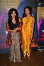 Lillete Dubey at Imaad and Ira Dubey_s film MCream on 13th July 2016 (48)_578730e7a1fdb.JPG