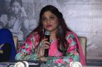 Ode To Royality By Manisha Kapoor Curtain Raiser Pressmeet (17)_5787cdd94a2c5.JPG