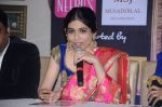 Ode To Royality By Manisha Kapoor Curtain Raiser Pressmeet (20)_5787cded92f48.JPG