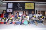 Ode To Royality By Manisha Kapoor Curtain Raiser Pressmeet (25)_5787ce0a4e77a.JPG