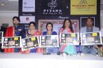 Ode To Royality By Manisha Kapoor Curtain Raiser Pressmeet (27)_5787ce15a693b.JPG