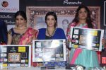 Ode To Royality By Manisha Kapoor Curtain Raiser Pressmeet (34)_5787ce43bc0d3.JPG
