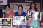 Ode To Royality By Manisha Kapoor Curtain Raiser Pressmeet (35)_5787ce519b5c8.JPG