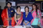 Ode To Royality By Manisha Kapoor Curtain Raiser Pressmeet (37)_5787ce5adbddf.JPG