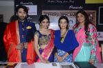 Ode To Royality By Manisha Kapoor Curtain Raiser Pressmeet (40)_5787ce679ea21.JPG