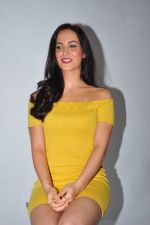 Elli Avram at Madame Photo Shoot on 14th July 2016