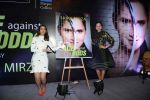 Parineeti Chopra launches Sania Mirza_s book on 15th July 2016 (18)_578930f1285e1.jpg