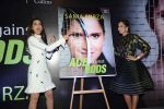 Parineeti Chopra launches Sania Mirza