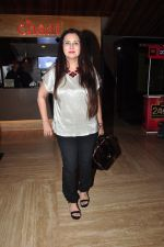 Poonam Dhillon at Kiran Kulkarni vs Kiran Kulkarni marathi Movie premiere on 14th July 2016