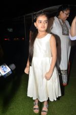 Ruhanika Dhawan at Divyanka Tripathi_s wedding reception on 14th July 2016 (79)_57886a36dffaf.JPG