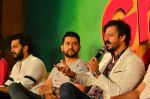 Vivek Oberoi, Riteish Deshmukh, Aftab Shivdasani, Urvashi Rautela at Great Grand Masti piracy press meet in Mumbai on 16th July 2016 (37)_578b776597267.JPG