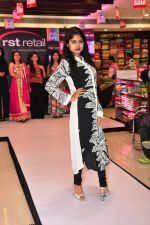 Ananya at the launch of designer collection for families & Exclusive Offers at RST-Retail in Tirmulgherry, Secunderabad on 17th July 2016 (1)_578c6aba07eea.JPG