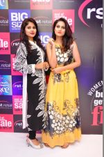 Ananya at the launch of designer collection for families & Exclusive Offers at RST-Retail in Tirmulgherry, Secunderabad on 17th July 2016 (2)_578c6abb3e9c1.JPG