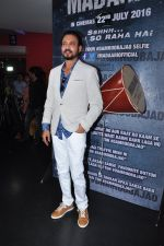 Irrfan Khan at Madaari film screening in Mumbai on 17th July 2016