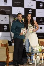 Salman Khan launches Sania Mirza_s Autobiography on 17th July 2016 (42)_578c766939337.JPG