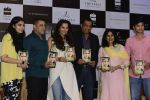 Salman Khan launches Sania Mirza_s Autobiography on 17th July 2016 (44)_578c7669ecae0.JPG
