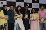 Salman Khan launches Sania Mirza_s Autobiography on 17th July 2016 (45)_578c766abe02c.JPG