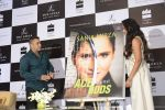 Salman Khan launches Sania Mirza_s Autobiography on 17th July 2016 (6)_578c76669392d.JPG