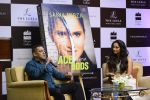Salman Khan launches Sania Mirza_s Autobiography on 17th July 2016 (25)_578c76e798695.JPG