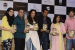 Salman Khan launches Sania Mirza_s Autobiography on 17th July 2016 (48)_578c76f17ffb2.JPG