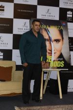 Salman Khan launches Sania Mirza_s Autobiography on 17th July 2016 (49)_578c76f22d261.JPG