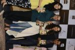 Salman Khan launches Sania Mirza_s Autobiography on 17th July 2016 (5)_578c6f42312ee.JPG