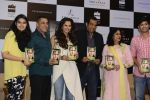 Salman Khan launches Sania Mirza_s Autobiography on 17th July 2016 (6)_578c6f42d4140.JPG