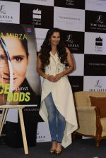 Sania Mirza_s Autobiography on 17th July 2016 (30)_578c76706333b.JPG