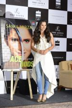 Sania Mirza_s Autobiography on 17th July 2016 (34)_578c767323411.JPG