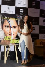 Sania Mirza_s Autobiography on 17th July 2016 (35)_578c7673ca268.JPG