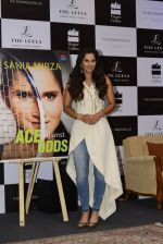 Sania Mirza_s Autobiography on 17th July 2016 (36)_578c76748a3c2.JPG