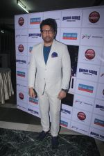 Shekhar Suman at Satish Kaushik