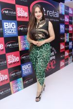 Simrath Juneja at the launch of designer collection for families & Exclusive Offers at RST-Retail in Tirmulgherry, Secunderabad on 17th July 2016(25)_578c6b9d3d165.JPG